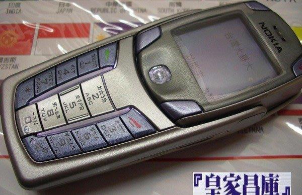 『皇家昌庫』Nokia 6820 卓越經典 橫向輸入 號稱鱷魚機 盒裝 2800元 保固1年