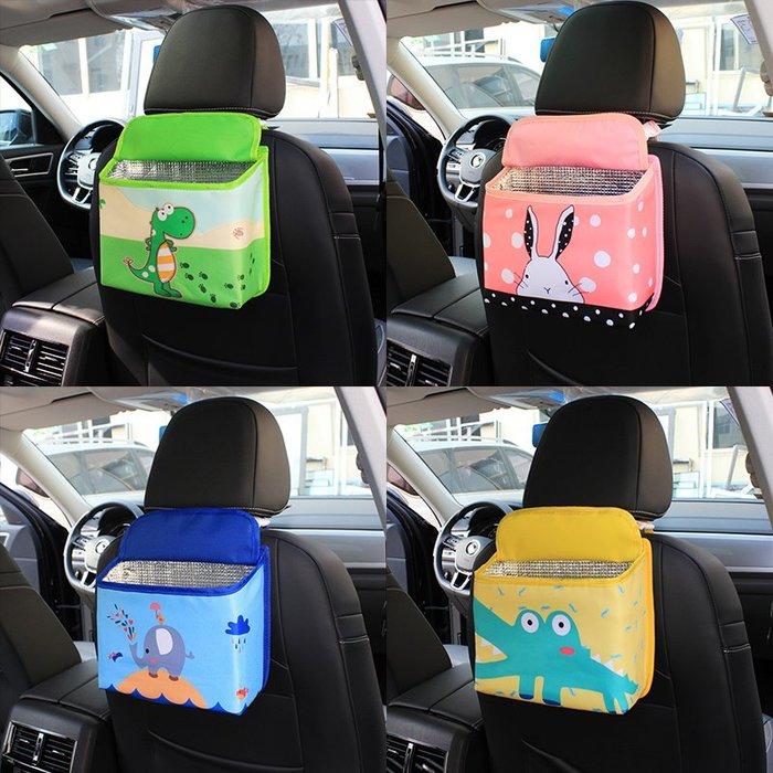 奇奇店-熱賣款 汽車座椅靠背收納袋掛袋車內收納包袋車載置物儲物盒多功能收納箱