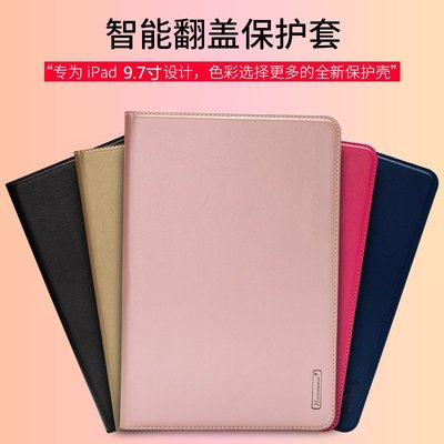 FC商行 ~ iPad air 10.5吋 (2019) 翻蓋平板皮套 智能休眠 支架款 插卡設計 磁吸 L2077