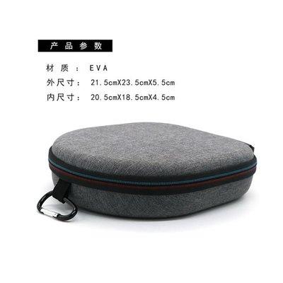 保護套 B&O Beoplay H9i頭戴式藍牙耳機包 H4/H6/H7/H8/H8i/H9收納盒