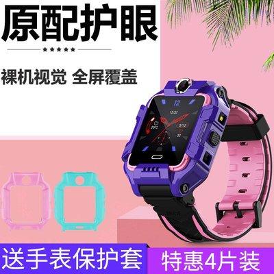 手錶貼膜小天才電話手錶Z5鋼化膜Z6保護貼膜Z5Q兒童Z5Pro手錶小天才z6巔峰版鋼化膜高清Z5/Z6全屏Z5Q剛化屏