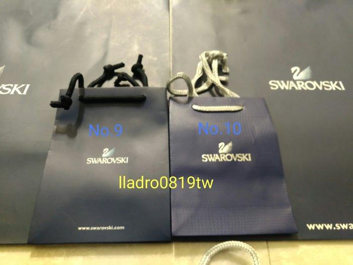 (全新No.9∼10)施華洛世奇 水晶專用 原廠 紙提袋 紙袋 精品 名牌提袋 SWAROVSKI