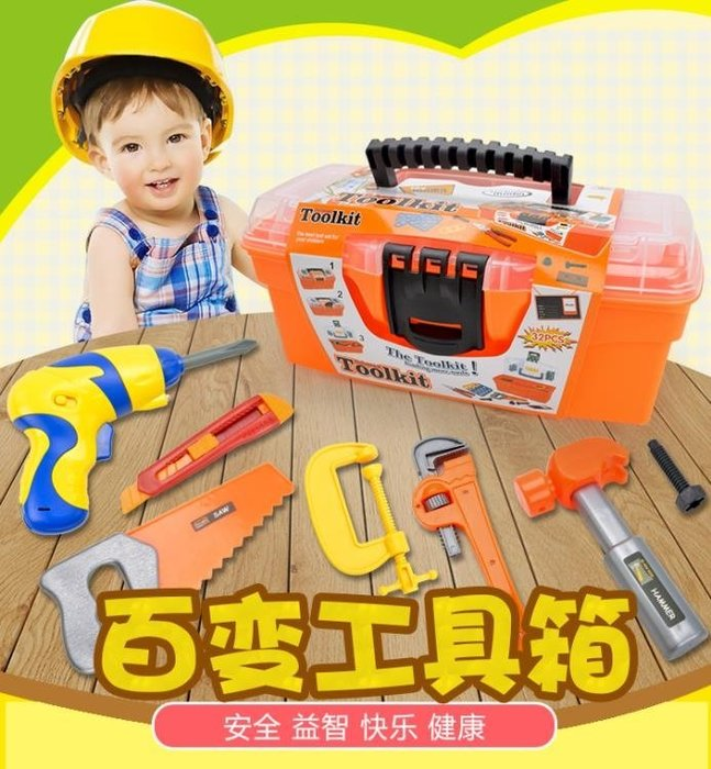 兒童過家家工具箱套裝螺絲刀電 電鋸維修理仿真工具玩具寶寶男孩WY尾牙