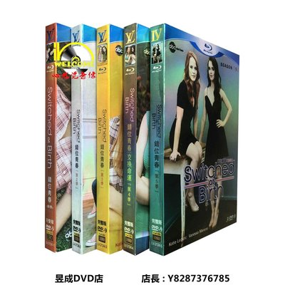 昱成高清DVD店  歐美影集 美劇高清DVD Switched at Birth 錯位青春 1-5季 完整版全新盒裝 兩