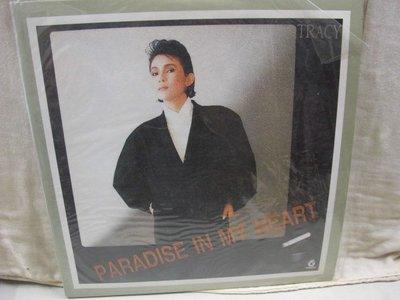 二手舖 NO.2737 黑膠 西洋 黃鶯鶯 TRACY Paradise In My Heart (非復刻版) 稀少盤