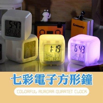 骰子造型 電子鐘 鬧鐘時鐘 柔和LED 七彩變色 多功能 日期 溫度 床頭燈 小夜燈(22-008)