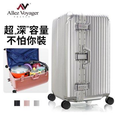 29吋 行李箱 37比鋁框箱PC鋁框 ...