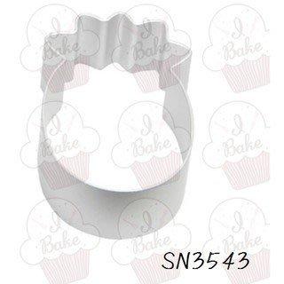 *愛焙烘焙* 鳳梨酥模 鳳梨圈(陽極) SN3543 三能