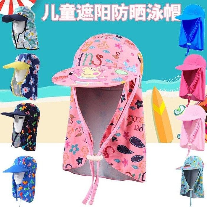 韓國Baby~兒童沙灘防曬遮陽帽卡通男女孩沙灘戲水防風防紫外線護脖帽泳帽