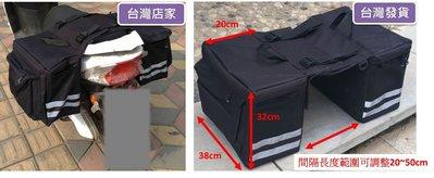 [方案五]大容量機車掛包附防水套,機車檔車重機,行李箱,邊箱,馬鞍袋,馬鞍包,旅行包 環島包 露營包,行李包