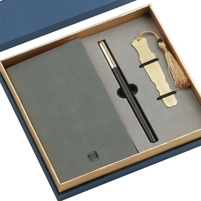 簽字筆書簽記事本古風套裝 筆記本日記本手賬本子定制禮盒裝送禮
