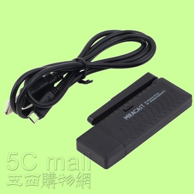 5Cgo【權宇】Miracast Wifi Display Dongle Receiver 1080P HDMI 含稅