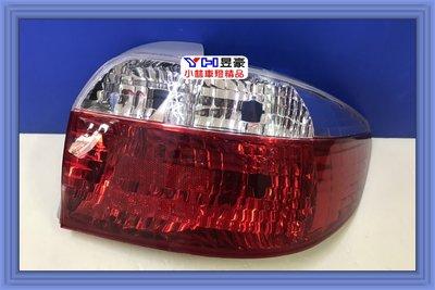 【小林車燈精品】全新 TOYOTA VIOS 03 04 05 原廠樣式紅白晶鑽 尾燈 後燈 單顆價 特價中