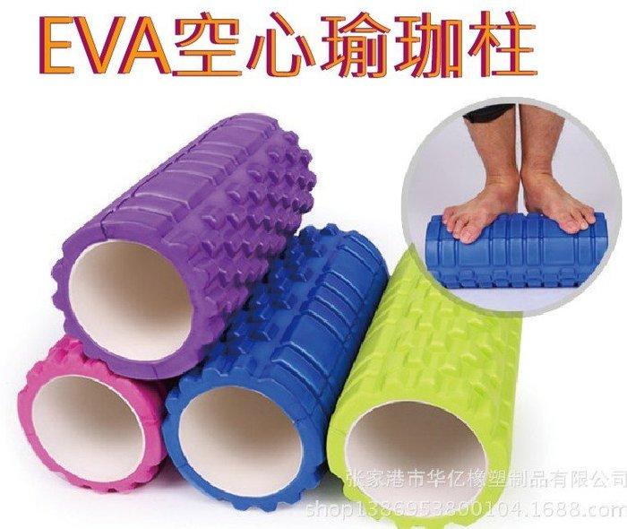 ❤含發票❤特價349♥ EVA 瑜珈柱♥foam rol 滾輪 按摩棒 狼牙棒 舒壓棒瑜珈墊按摩滾筒 瘦腿按摩
