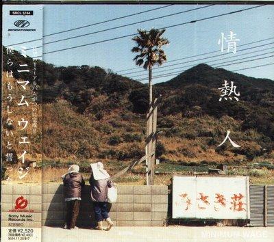 八八 - MINIMUM WAGE - Jonetsu Bito 情熱人 - 日版 CD