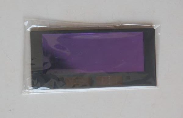全新 電焊面罩焊接變光太陽能自動變光變色液晶電焊鏡片焊鏡適用氬焊及各種焊接M46