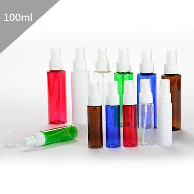 『藝瓶』瓶瓶罐罐 空瓶 空罐 隨身瓶 旅行組 化妝保養品分類瓶 按壓噴瓶 6色噴霧分裝瓶-100ml
