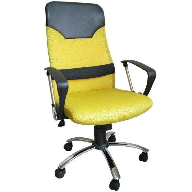 鋼管腳-耐重力150公斤【含發票】透氣網布-高背椅+靠腰墊-電腦椅-主管椅-會議椅-休閒椅-萬用椅-MG10059-黃色