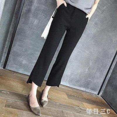 褲子女小西褲直筒八分矮個子寬鬆韓版九分雪紡微喇叭西裝褲 zm3882