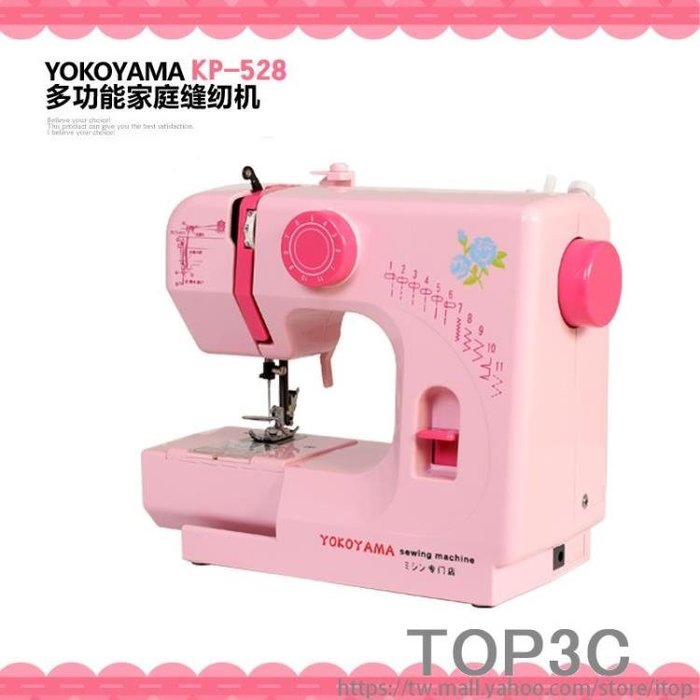 yokoyama電動縫紉機家用縫紉機迷你小型臺式鎖邊多功能