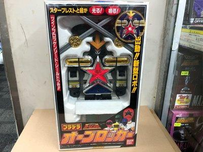 全新DX 超力戰隊 超力合體 可發光發聲