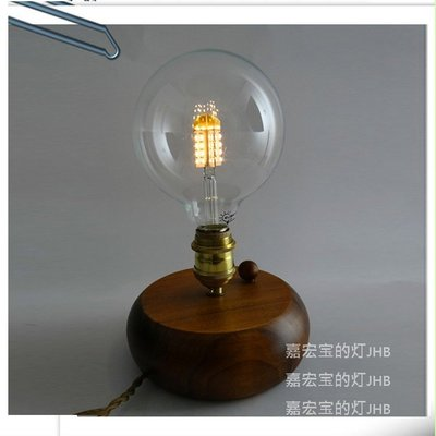 5Cgo【權宇】G125 愛迪生 E27 復古燈泡 LED 含可調光實木圓盤燈座 餐廳裝飾 小量可批發 含稅會員扣5%