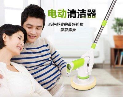 『格倫雅品』電動拖把家用清潔機電器打蠟機擦玻璃器洗車機廚房刷