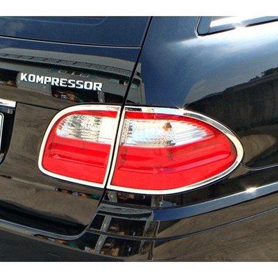 【JR佳睿精品】Benz E W211 Wagon S211 estate 2006-2009 鍍鉻後燈框 尾燈框