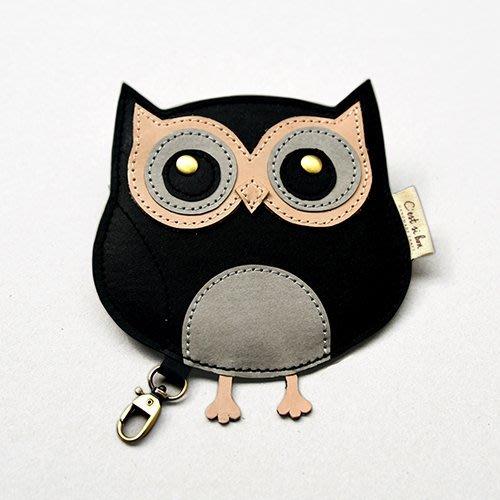 C'est Si Bon|【現貨。免運】洗舊皮革紙鑰匙圈零錢包/卡包-動物狂想曲(質感黑貓頭鷹) 禮品 盒裝