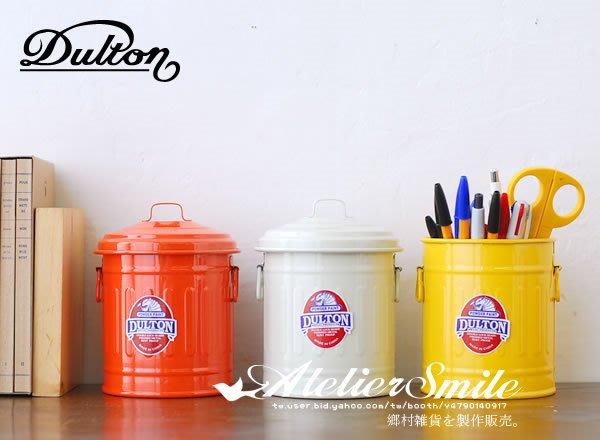 [ Atelier Smile ]  鄉村雜貨 日本直送 DULTON 桌面收納儲物桶 金屬桶 筆筒 收納桶 # S