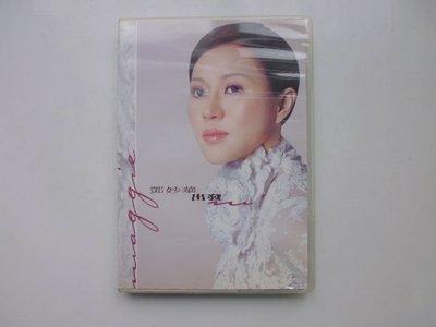///李仔糖二手CD唱片*2006年鄧妙華專輯-出發.二手CD(m09)
