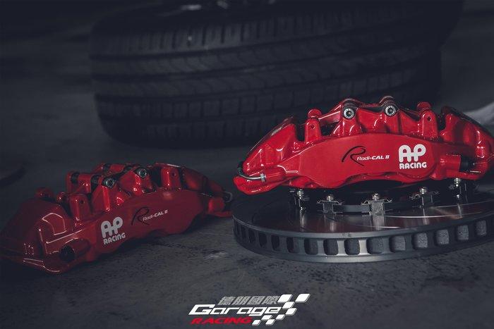 德朋國際 / AP Racing CP9560 鉗 K-SPORT後加大碟 Volkswagen NewTiguan實裝