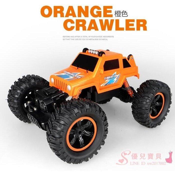 兒童生日禮物  兒童玩具車 遙控汽車攀爬車大腳車xw