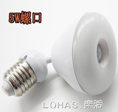 人體感應燈LED紅外線洗手間 小夜燈樓道衛生間夜光燈插座過道燈11