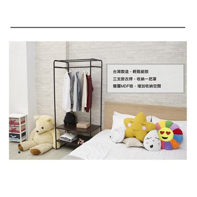 【ikloo】工業風雙層板大型衣架/尊爵黑/曬衣架/曬衣桿/置物架/置鞋架/衣桿/衣架/吊掛衣物