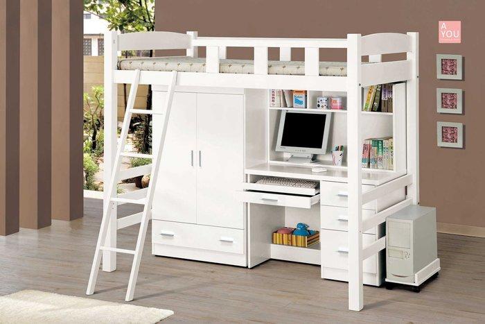 貝莎2.7尺白色衣櫥  (大台北免運費)促銷價6300元【阿玉的家2019】