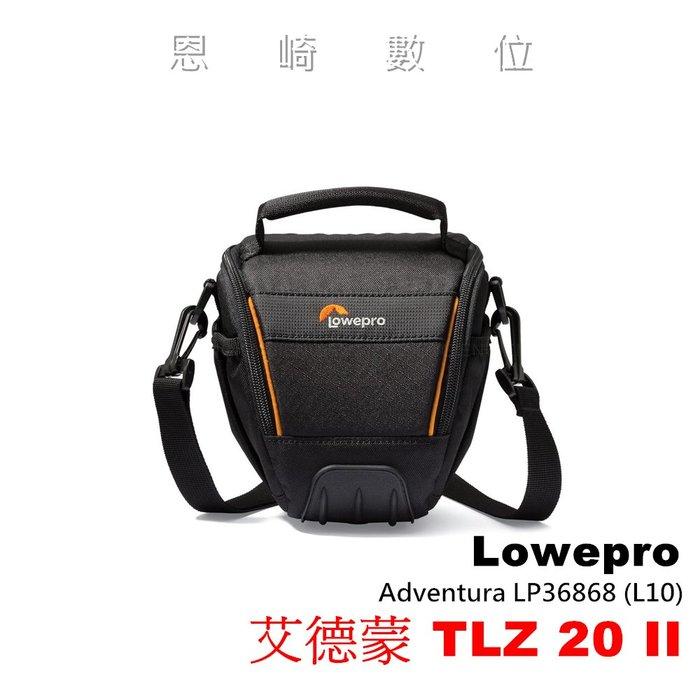 恩崎科技 Lowepro 艾德蒙 TLZ 20 II  Adventura 單肩背包 相機包 攝影包
