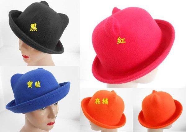 //阿寄帽舖// 毛呢 小熊 貓耳 素色  淑女帽!!  (紙箱包裝!)