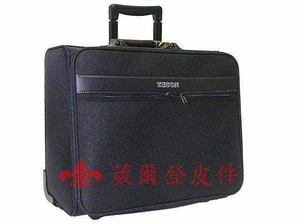 【 補貨中缺貨葳爾登】YESON18吋隱藏拉桿旅行箱電腦包行李箱工具箱手提包.公事包/電腦登機箱1505