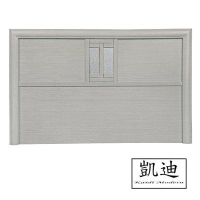【凱迪家具】F32-44506 如意5尺木心板床片-秋香5尺  /大雙北市區滿五千元免運費