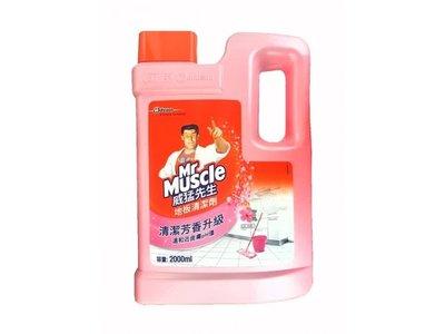 【B2百貨】 威猛先生地板清潔劑-完美花香(2000ml) 4710314451431 【藍鳥百貨有限公司】