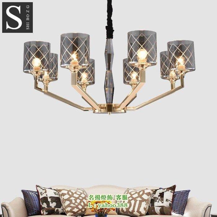 【美品光陰】後現代復古酒店玻璃藝術吊燈北歐設計師創意直筒客廳燈