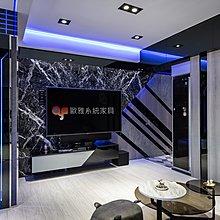 【歐雅系統家具】時尚現代風設計 客廳 電視牆 E1V313 系統櫃工廠