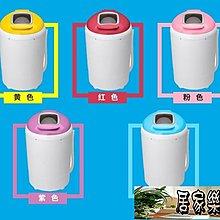 迷你洗衣機迷你單筒單桶家用大容量半全自動小型寶寶嬰兒 【居家樂】
