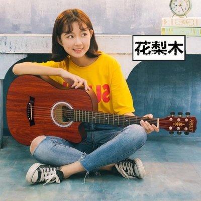 38寸初學者民謠木吉他學生練習青少年入門男女練習新手