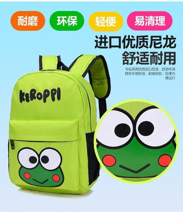 東大門平價鋪   可愛卡通幼兒園雙肩背包,3-5歲中大班兒童男女書包