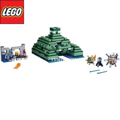 【暖暖居家】LEGO丨樂高丨我的世界丨Minecraft丨21136海底遺跡