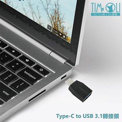 PinkBee☆【norm+】Tim哥嚴選 Type-C to USB 3.1 轉接頭《黑色》極速傳輸 隨插即用*現貨
