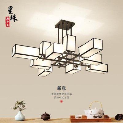 新中式吊燈客廳燈現代簡約創意別墅大廳吊燈鐵藝個性餐廳大堂燈具
