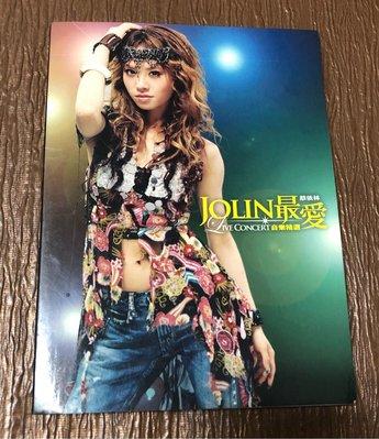 二手CD~蔡依林/Jolin 最愛 Live Concert 音樂精選 2CD